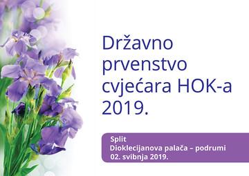 Državno prvenstvo cvjećara 2019.