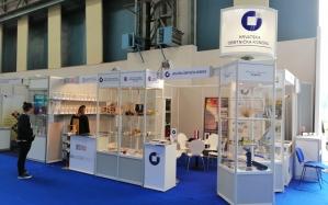 Pozivaju se hrvatski obrtnici i poduzetnici da iskoriste prigodu i prezentiraju svoje proizvode i usluge na 23. Međunarodnom sajmu gospodarstva u Mostaru 2020.