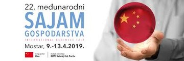 22. Međunarodni sajam gospodarstva u Mostaru 2019.